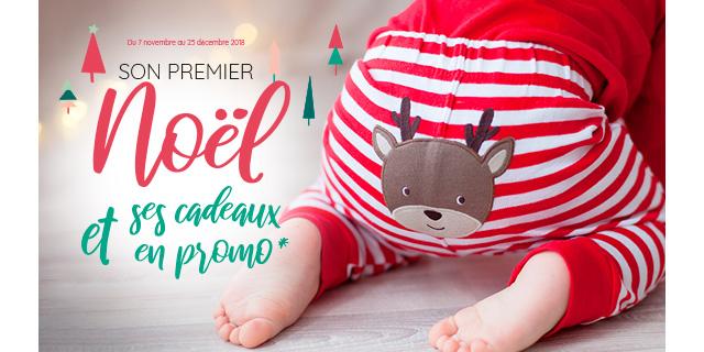 Du 7 novembre au 25 décembre 2018 : son premier Noël et ses cadeaux en promo*